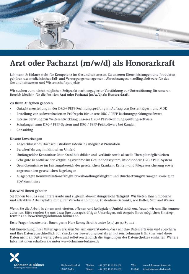 Lohmann & Birkner: Arzt / Facharzt (m/w/d)