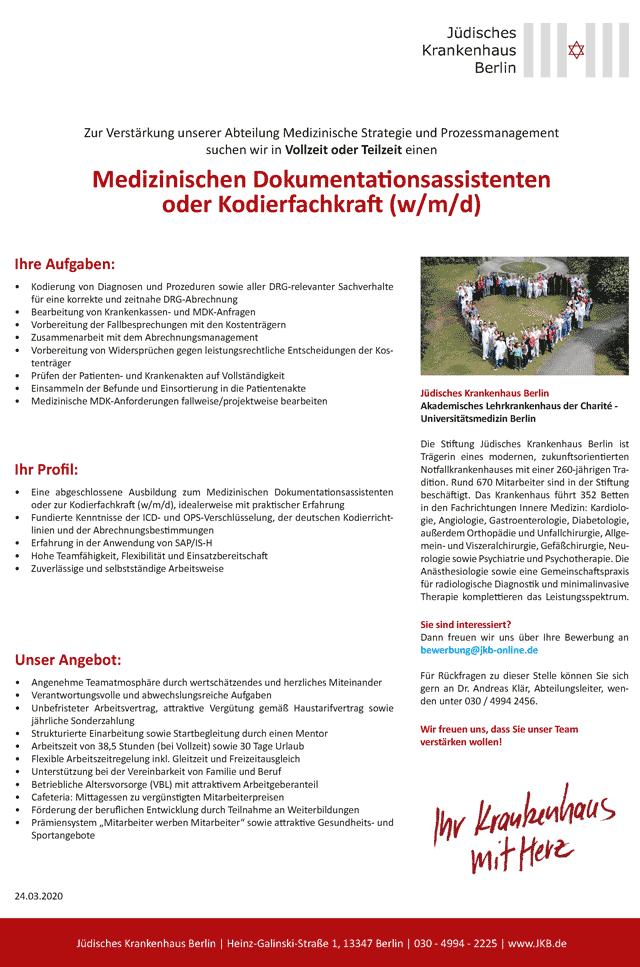 Jüdisches Krankenhaus Berlin: Medizinischer Dokumentationsassistent / Kodierfachkraft (w/m/d)