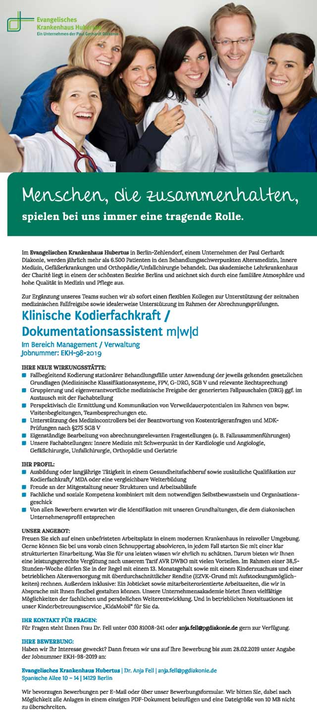 Ev. Krankenhaus Hubertus Berlin: Klinische Kodierfachkraft / Dokumentationsassistent (m/w/d)