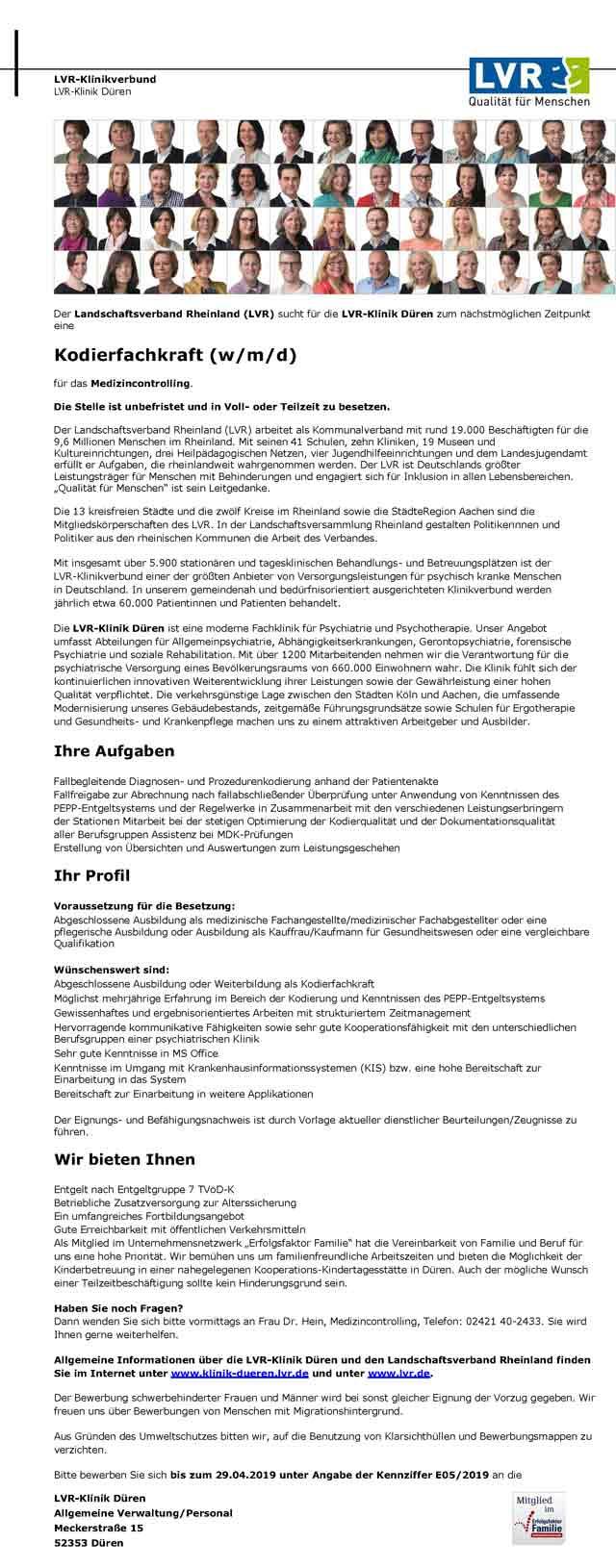 LVR-Klinik Düren: Kodierfachkraft (m/w/d)