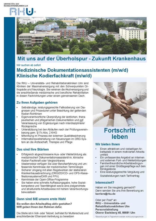 RKU - Universitäts- und Rehabilitationskliniken Ulm: Medizinische Dokumentationsassistenten / Klinische Kodierfachkraft (m/w/d)